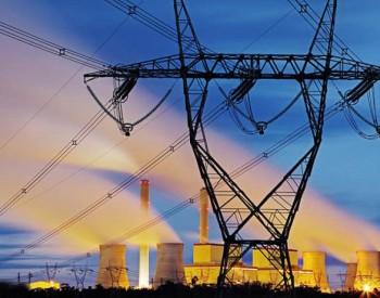 2019年1-9月全國全社會用電量同比增長4.4%