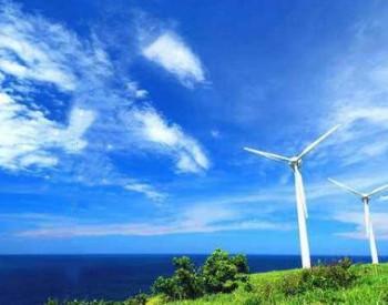 2030年将达20GW!<em>德国</em>加快海上风电发展