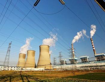 """告别联动""""浮动""""的煤电价格将给市场带来什么"""