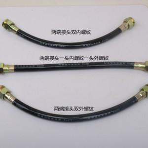 NGd防爆挠性连接管