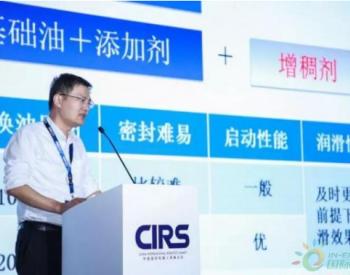 从进口到国产,中国工业机器人润滑油技术目前处于什么水平?