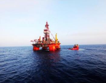 美国资本集团减持<em>中海油田服务</em>250万股,每股作价约9.77港元