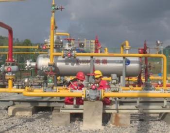 重庆永川又一口页岩气井投产 每日产气量2万方!