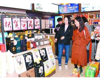北京石油扶贫商品销售额达8000万元