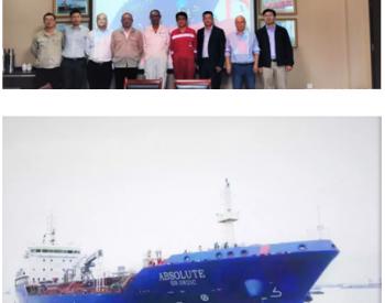 江苏大洋海装提前交付一艘8500吨加油船