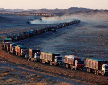 我国铁路煤炭运输体系日趋完善 2020年全国实现运量28.1亿吨