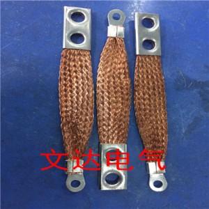 电池铜编织跨接线 接地跨接线了解一下