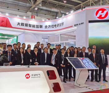 禾望闪耀2019北京国际风能大会暨展览会