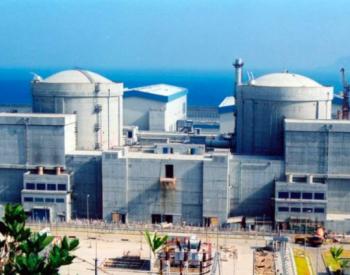 核电替代部分煤电 全球专家山西聚焦<em>核能安全</em>利用