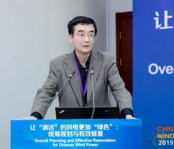 能源研究所崔成:中国电力体制改革明显滞后