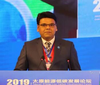 国际可再生能源署Prasoon Agarwal:加快可再生能源容量的增加  开创全球能源发展新格局