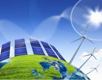 晋能集团总经理<em>陈旭忠</em>:促进清洁能源成本降低,为山西能源革命助力!