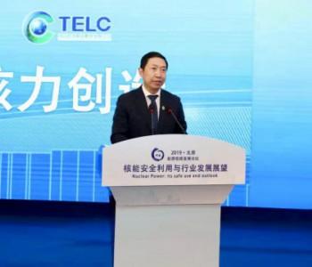 中核集团总经理顾军:经济性成为核电发展的重要影响因素