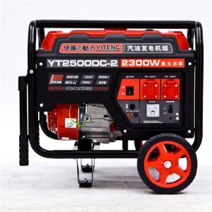 伊藤小型2kw汽油发电机