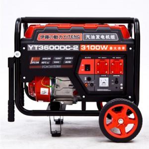 YT3600DC-2手启动便携式汽油发电机