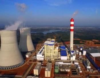 """燃煤发电将告别""""标杆价"""""""