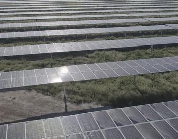 独家翻译|Statkraft出资1500万欧元收购320MW<em>爱尔兰</em>太阳能发电厂
