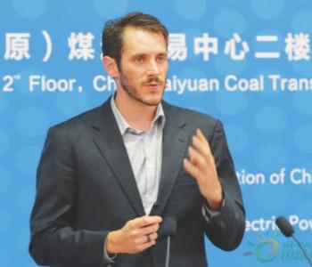 落基山研究所電力部主任韋明德:加強分布式能源建設,探索能源消費新方式