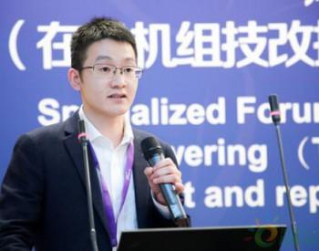 <em>重庆海装</em>吴厚海:风电机机组大部件维修平台建设及应用