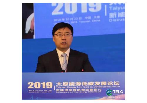 晋能集团总经理陈旭忠:促进清洁能源成本降低,为山西能源革命助力!