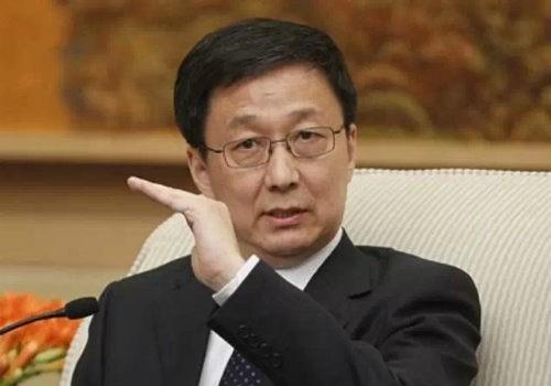 韩正出席2019年太原能源低碳发展论坛