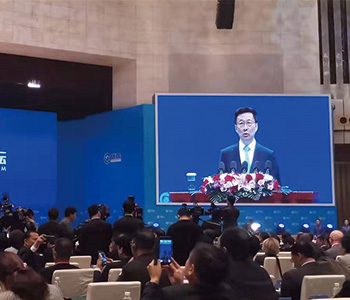 韩正集体会见出席2019年太原能源