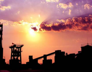 山西焦煤驱动煤炭工业转型发展