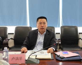 卢洪早正式上任<em>国家核电</em>董事长