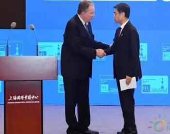 中国华能集团<em>舒印彪</em>接任IEC主席