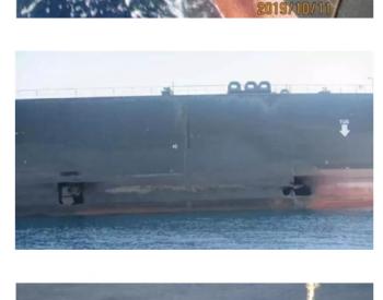 <em>伊朗</em>公布遭导弹袭击<em>油轮</em>照片2个大洞清晰可见