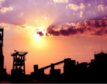 山西<em>煤矿减量重组</em>:晋能集团率先出手,又有煤矿或将关停?