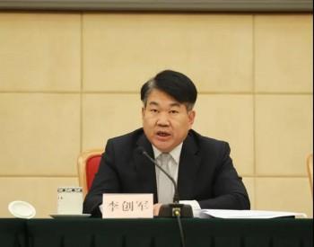 <em>新疆</em>、甘肃和青海光伏消纳存在问题被国家能源局点名!