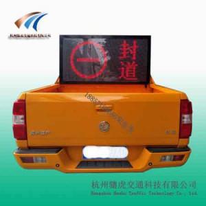 交通安全车载led显示屏 公路预警车载led显示屏