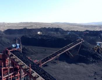 市场传限制港口进口煤,市场反响不大!