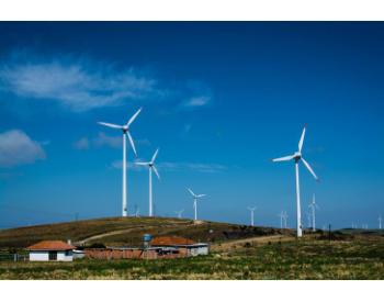 独家翻译 | 3.124亿美元!Engie 360MW风电项目获巴西<em>国家开发银行</em>投资
