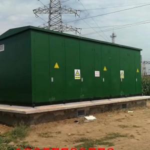 耐用型10KV高压环网柜一进四出XGN15-12专业制造