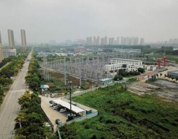 河南洛阳首座500千伏智能变电站投运