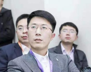瑞能电气研发总监赵家欣:灵活、高效、可靠,助力客户实现更高收益