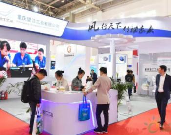 CWP2019|望江工业风行天下 传动选择关乎未来