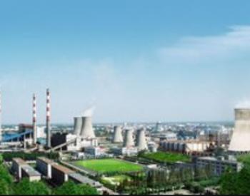 阳煤化工前三季度亏损1.71亿 较上年同期由盈转亏
