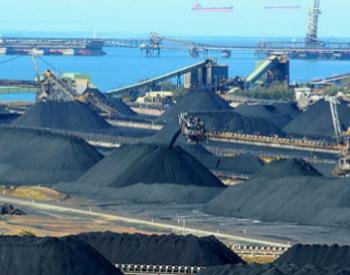 1-9月直报<em>大型煤企</em>原煤产量19.4亿吨 同比增长1.7%