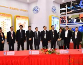 中国质量认证中心签订国家海上风力发电机组型式试验及并网实证试验基地协议
