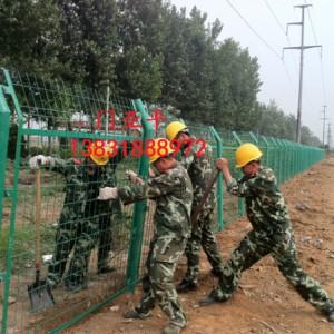 光伏电站围栏网-核电站围栏网-太阳能发电围栏网