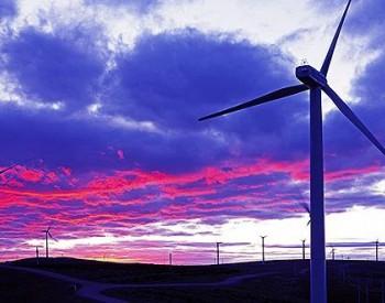 <em>国际</em>能源网-风电每日报,3分钟·纵览风电事!(11月1日)