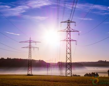 煤电价格联动新机制