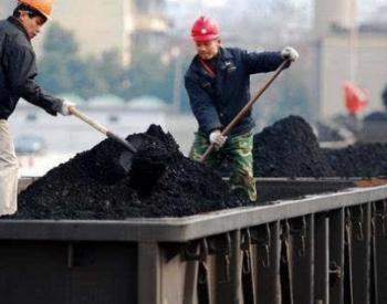 全球首台单系列处理煤最大的气化炉投料成功