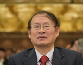 陜西師范大學黨委書記程光旭:大力發展光伏產業是能源發展的主旋律