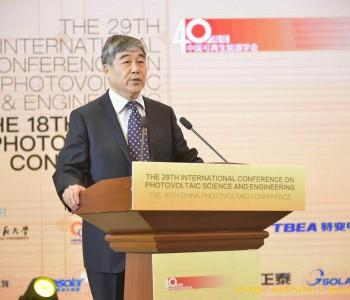中国可再生能源学会副理事长李宝山:中国<em>光伏</em>百花齐放 有望2020年进入平价时代