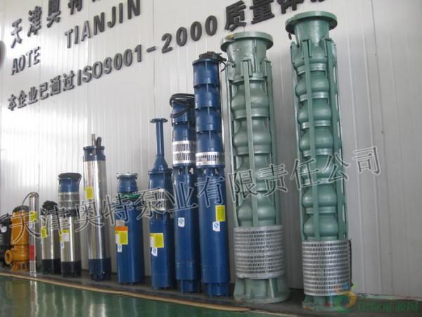 潜水深井泵-大流量井用泵