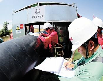 陕京四线乌兰察布压气站完成二期扩建